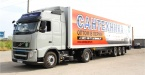 /upload/iblock/455/455bd447d17574f60cf36ea43fd87595.jpg